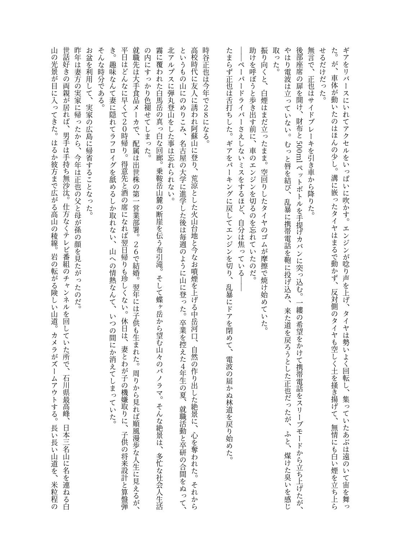 人外魔嬌シリーズ 都市伝説編