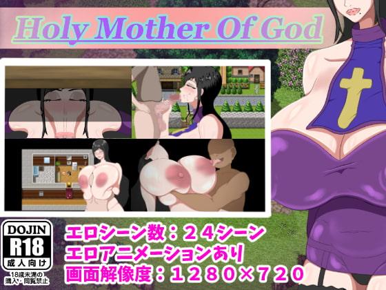 RJ328919 Holy Mother Of God [20210530]
