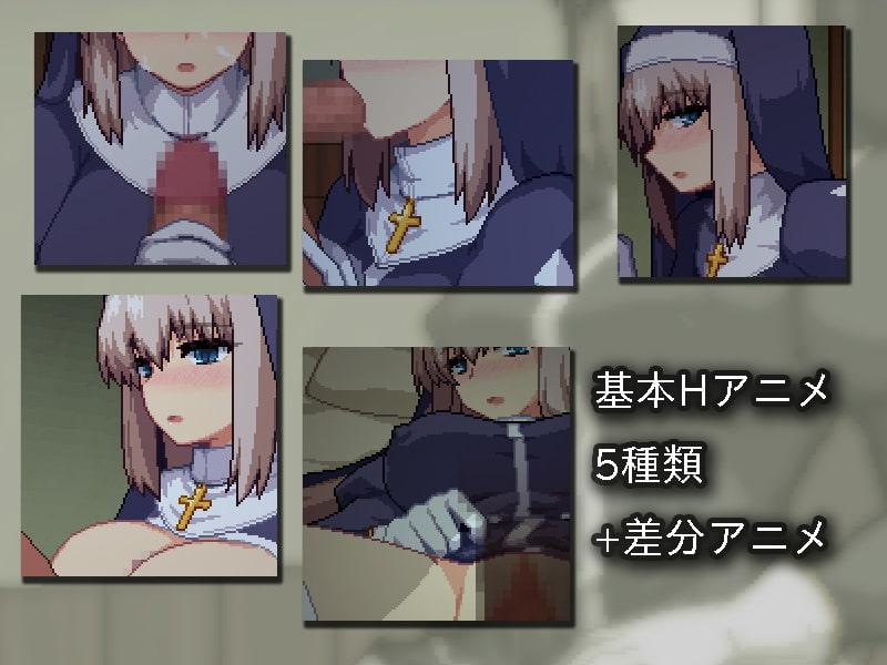 ピクセルアニメ~Priestess