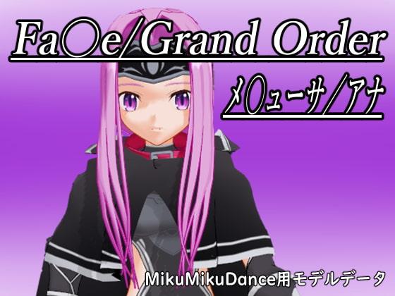 RJ329235 Fa〇eGrand Order メ〇ューサアナ MMDモデルデータ [20210529]