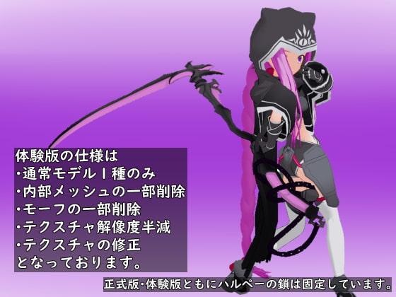 Fa〇e/Grand Order メ〇ューサ/アナ MMDモデルデータ3