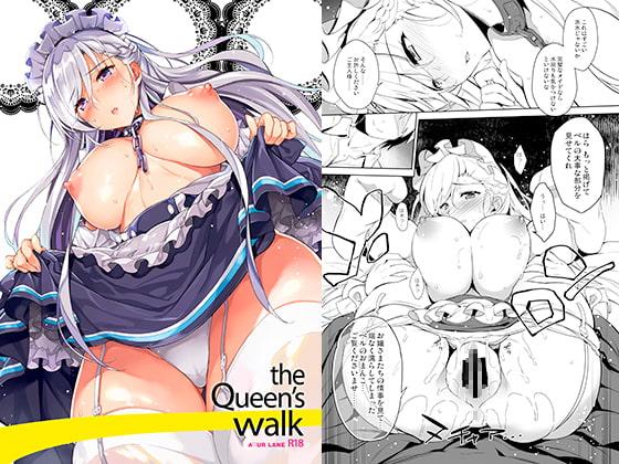 RJ329333 the Queen's walk [20210606]