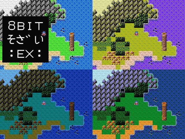 【拡張版】8ビット調RPG素材・マップ編1