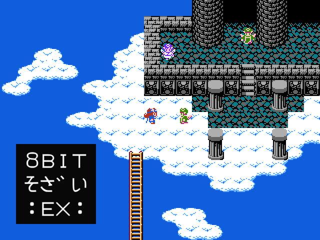 【拡張版】8ビット調RPG素材・マップ編