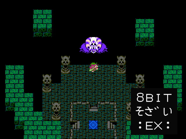 【拡張版】8ビット調RPG素材・マップ編4