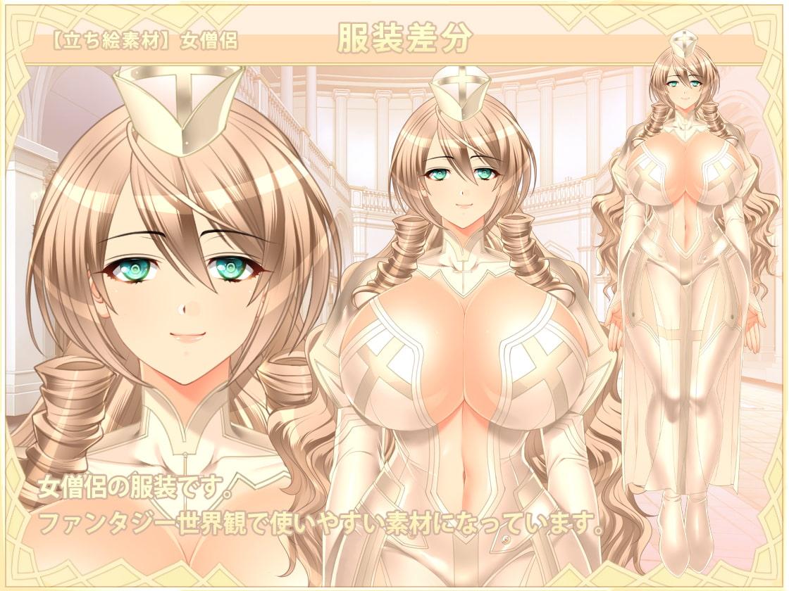 【立ち絵素材】女僧侶【全年齢版】(商品番号:RJ329568)