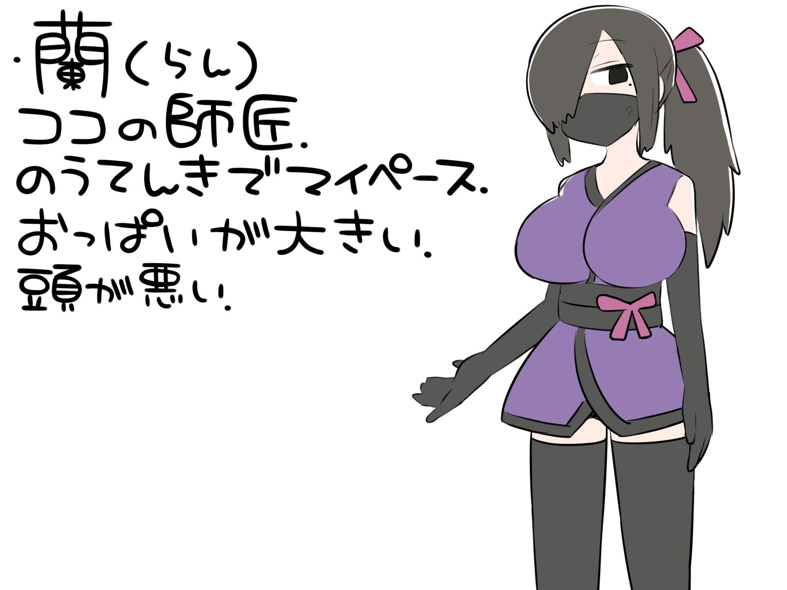RJ329594 おちんコン [20210601]
