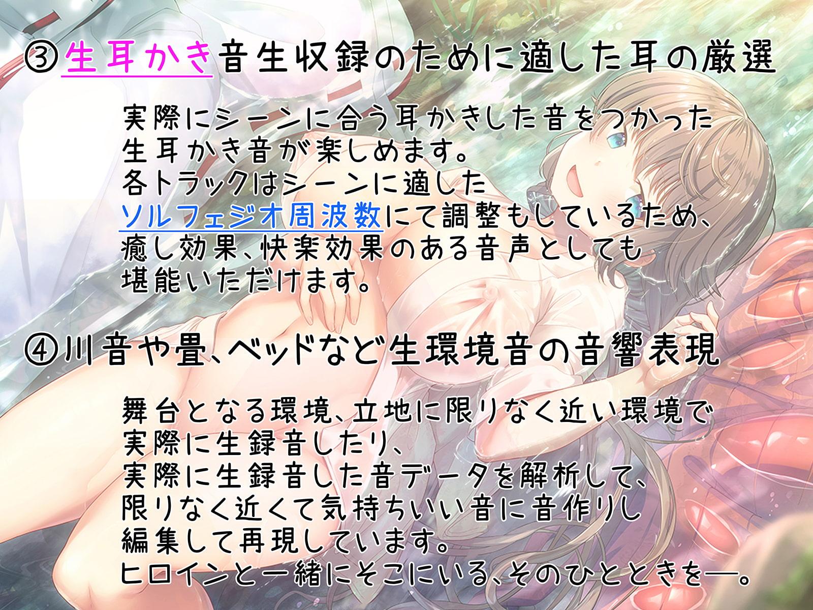 【もぞもぞフォーリー】はだかそいね 神宮寺ゆら編(2) ~夏休みの補講に付き合ってくれたら後輩巫女おっぱいのご褒美上げちゃう~【ぱいずりバイノーラルアニメ付き】