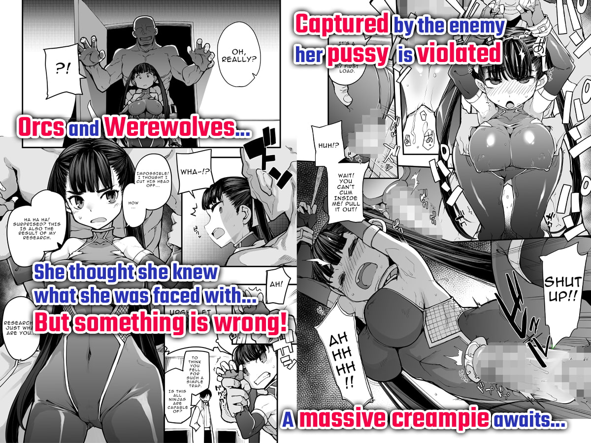 [ENG Ver.] The Tower of Monstersのサンプル画像