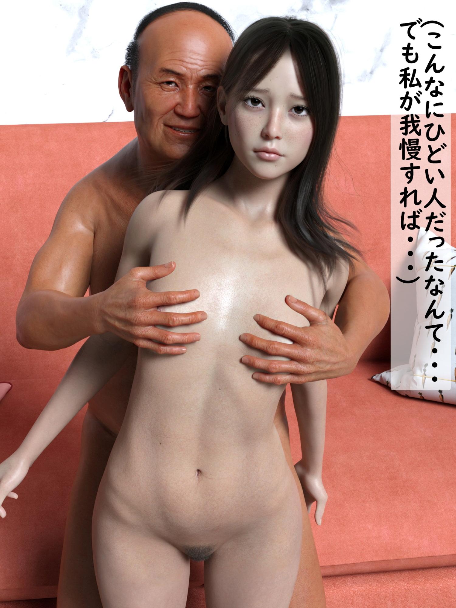 前編 姉ユミ 美人姉妹とゲス義父
