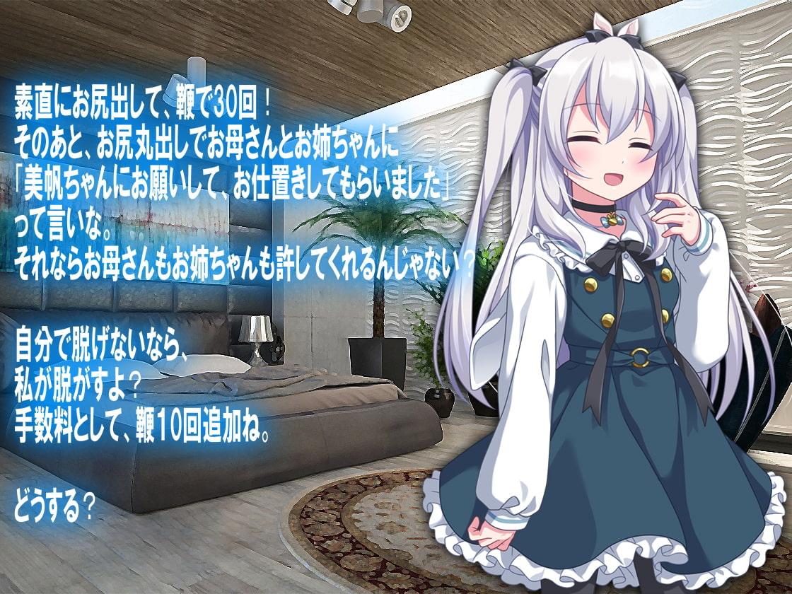 RJ329790 月刊 お尻叩き バックナンバーズ2 [20210603]