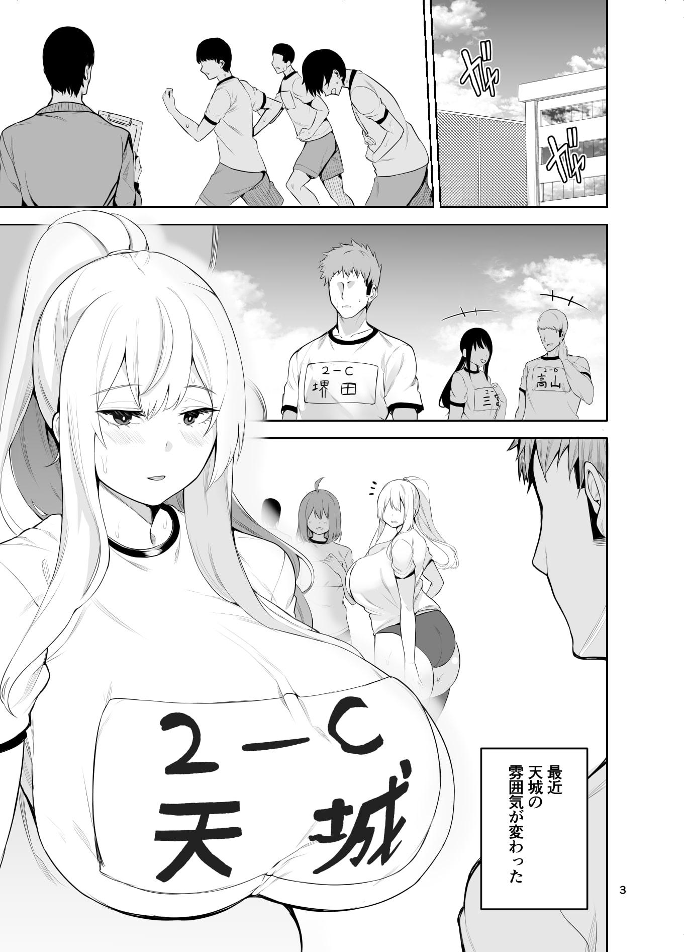TS娘コダマちゃんとH!その4