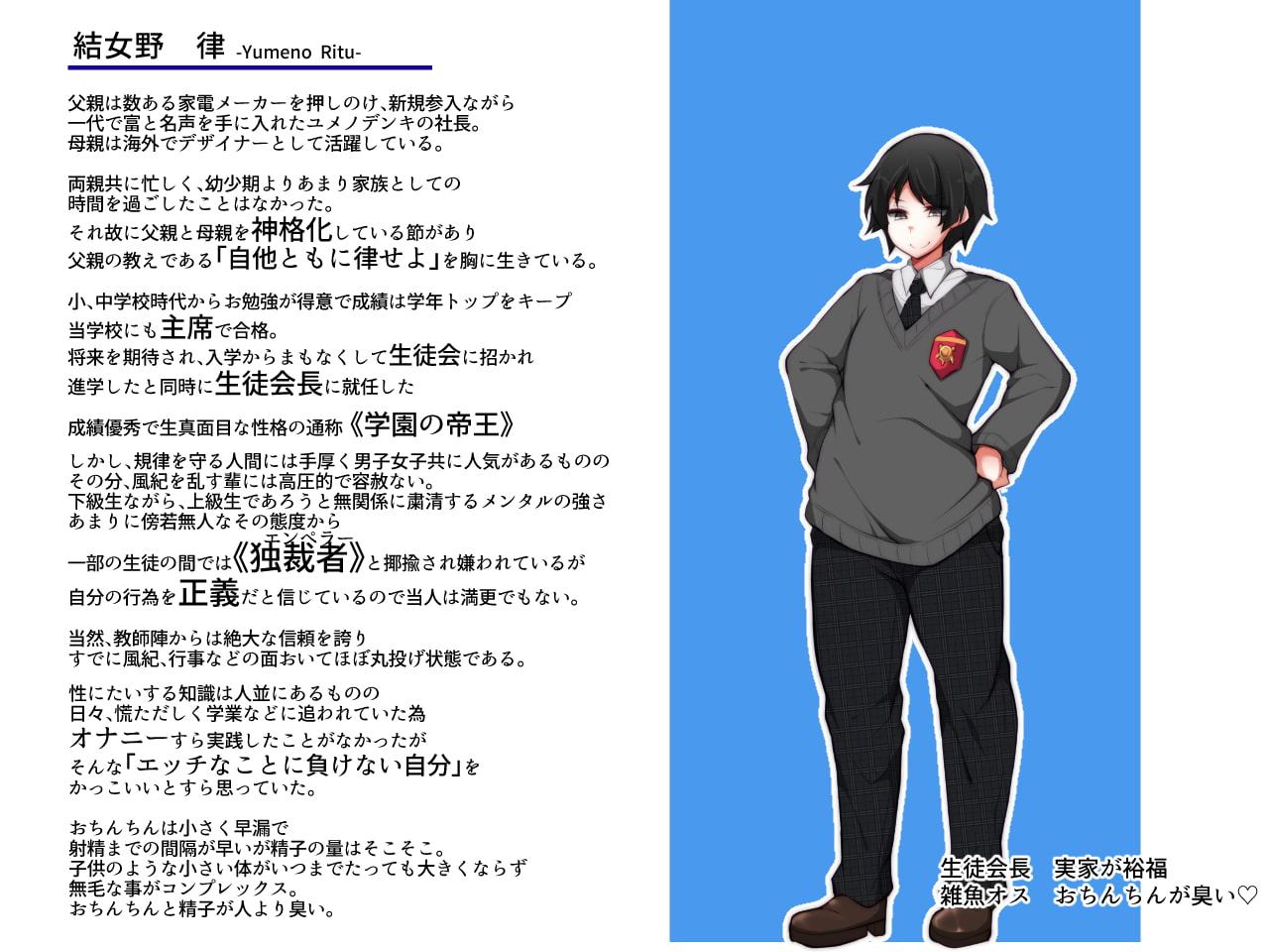 FUTAGO NO SHIWAZA 彼女のおせわは彼氏の義務ですよ?