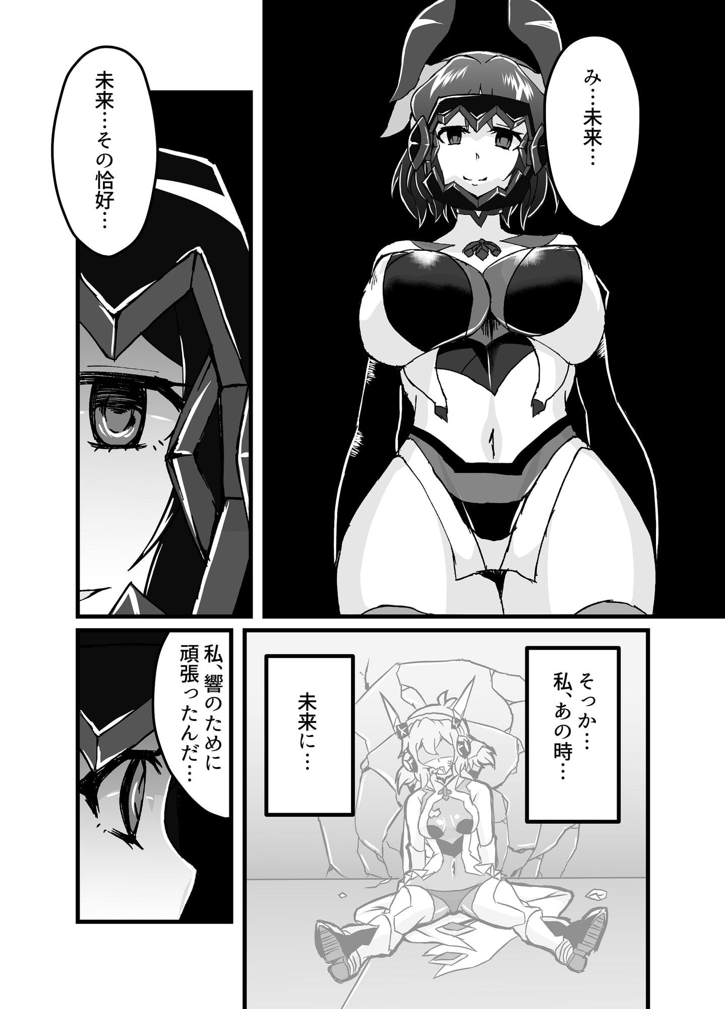 Re.装者立○響双成調教