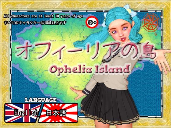 RJ329984 Ophelia Island [ENG日本語] [20210605]