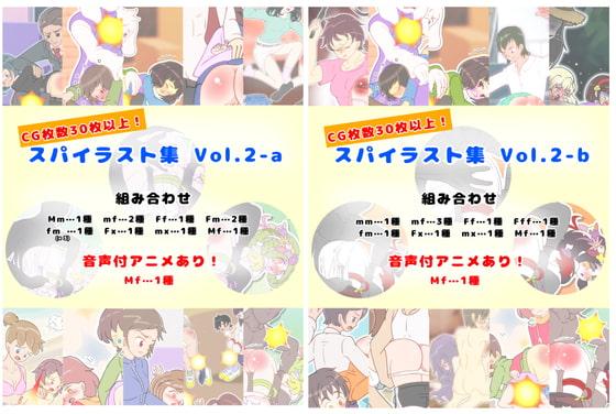 RJ330176 スパンキングイラスト集 vol.2(Spanking artworks vol.2) [20210606]