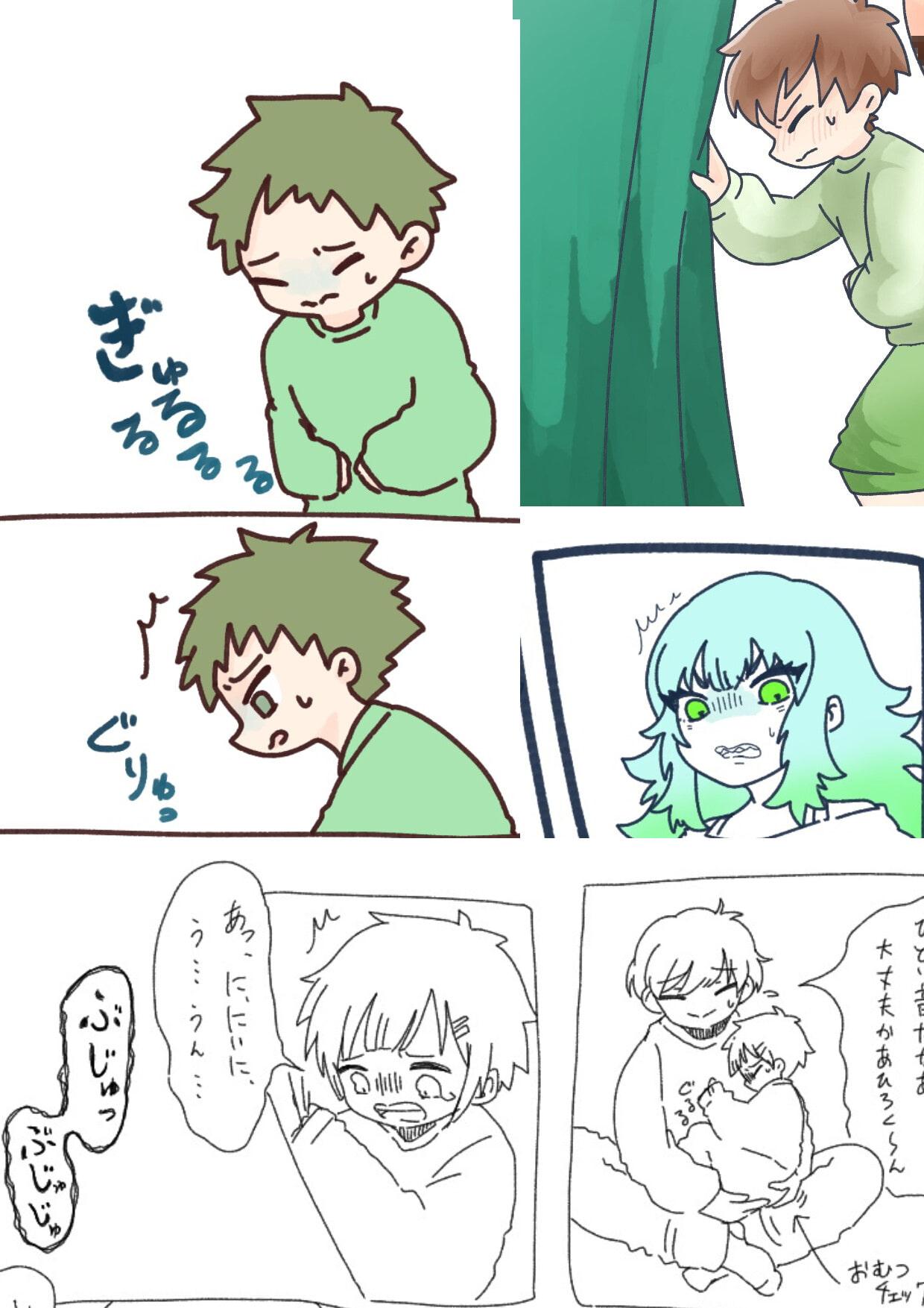 男の子スカ絵と漫画5月まとめ
