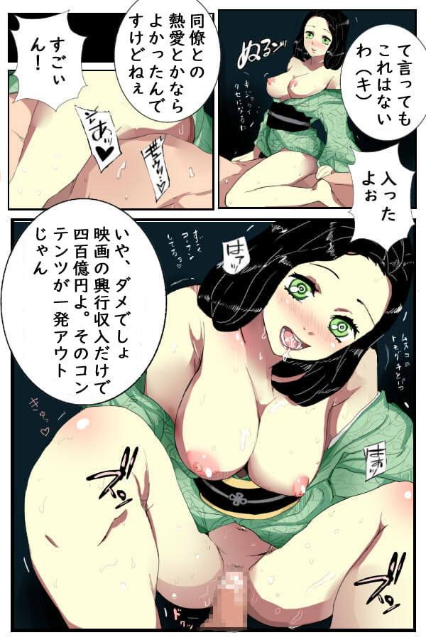 ダイコン・ワン 妊婦量産編
