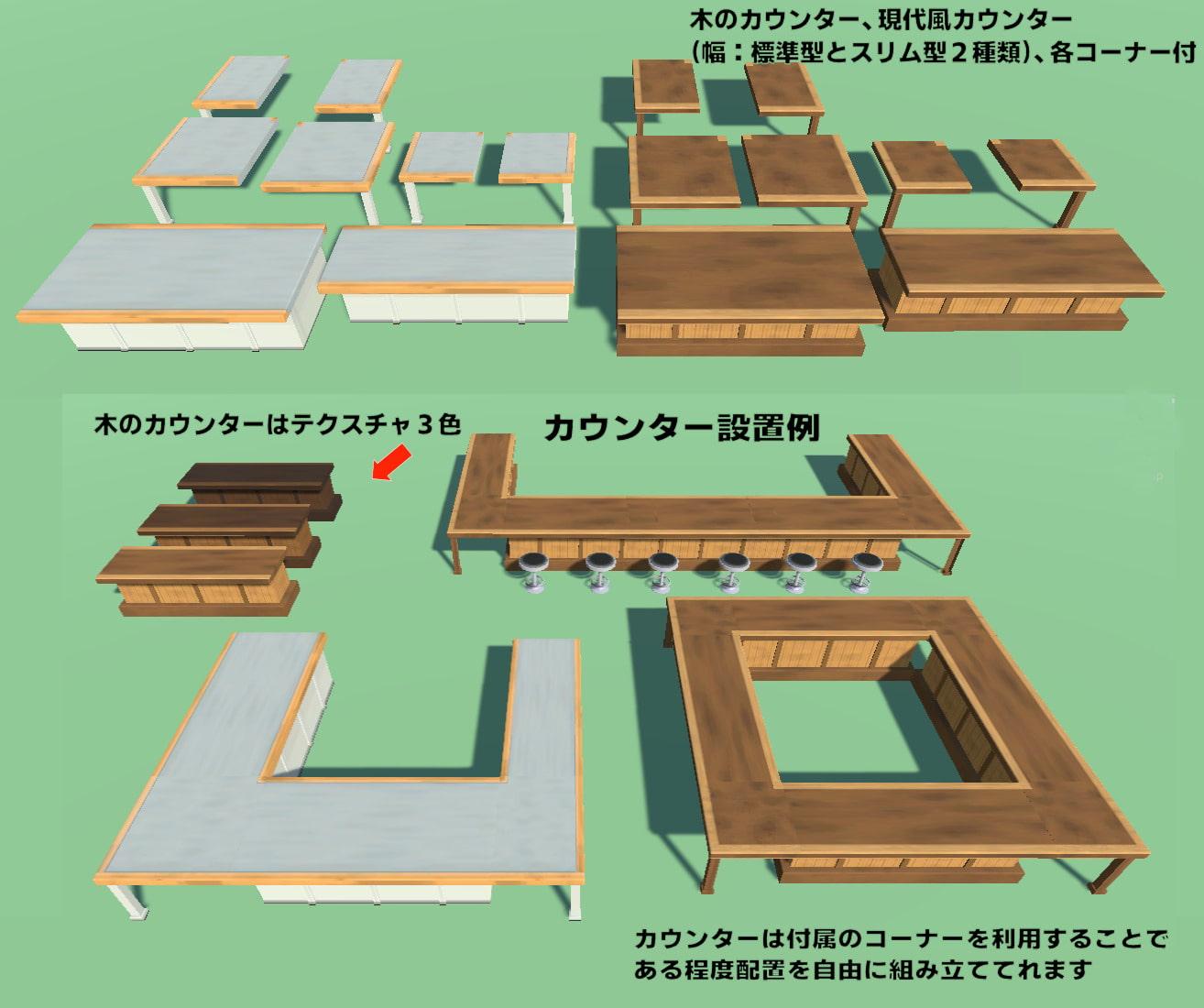 【3D素材】テーブル・イスセット(7点)[商用利用可,R18可,加工可]
