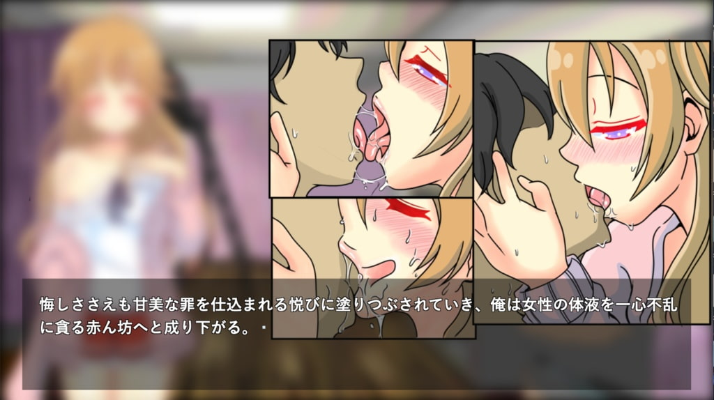 【Android版】彼方ちゃんとひみつの浮気えっち