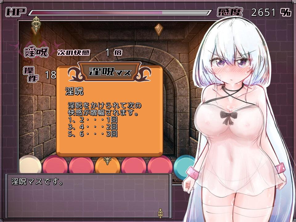 RJ331332 魔法少女セレスと淫魔すごろく [20210716]