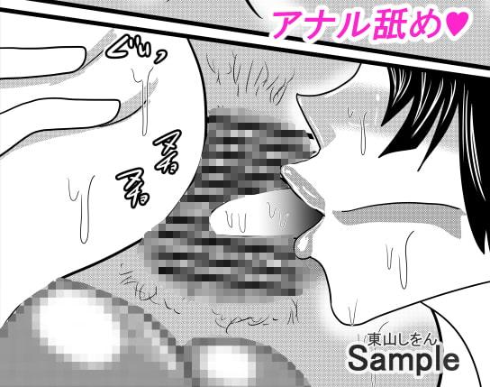 ひょっとこフェラ淫乱肉便器学園05