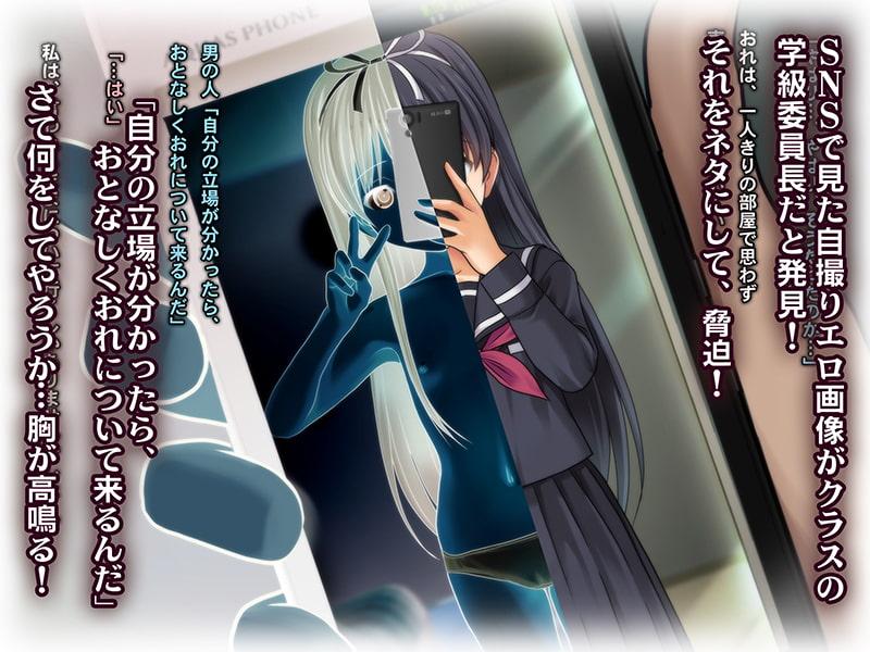 RJ331760 THE羞恥少女~2作品CG集+音声付ゲーム~ [20210617]