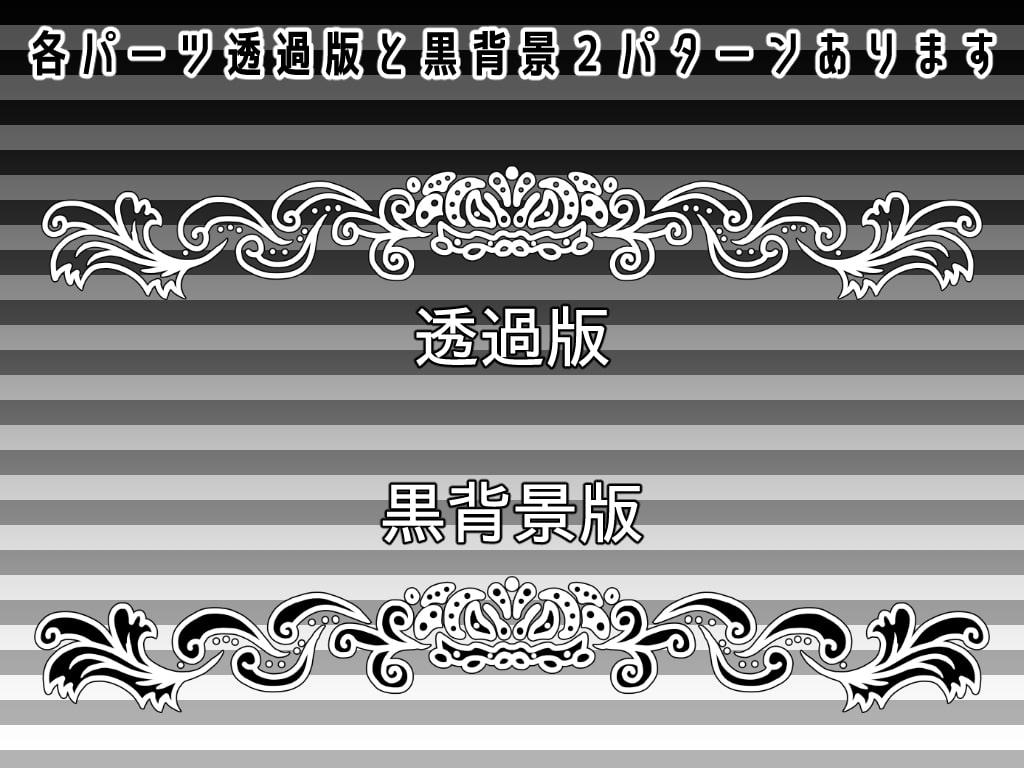 みそおねぎ飾り枠集SP No.007(商品番号:RJ331818)