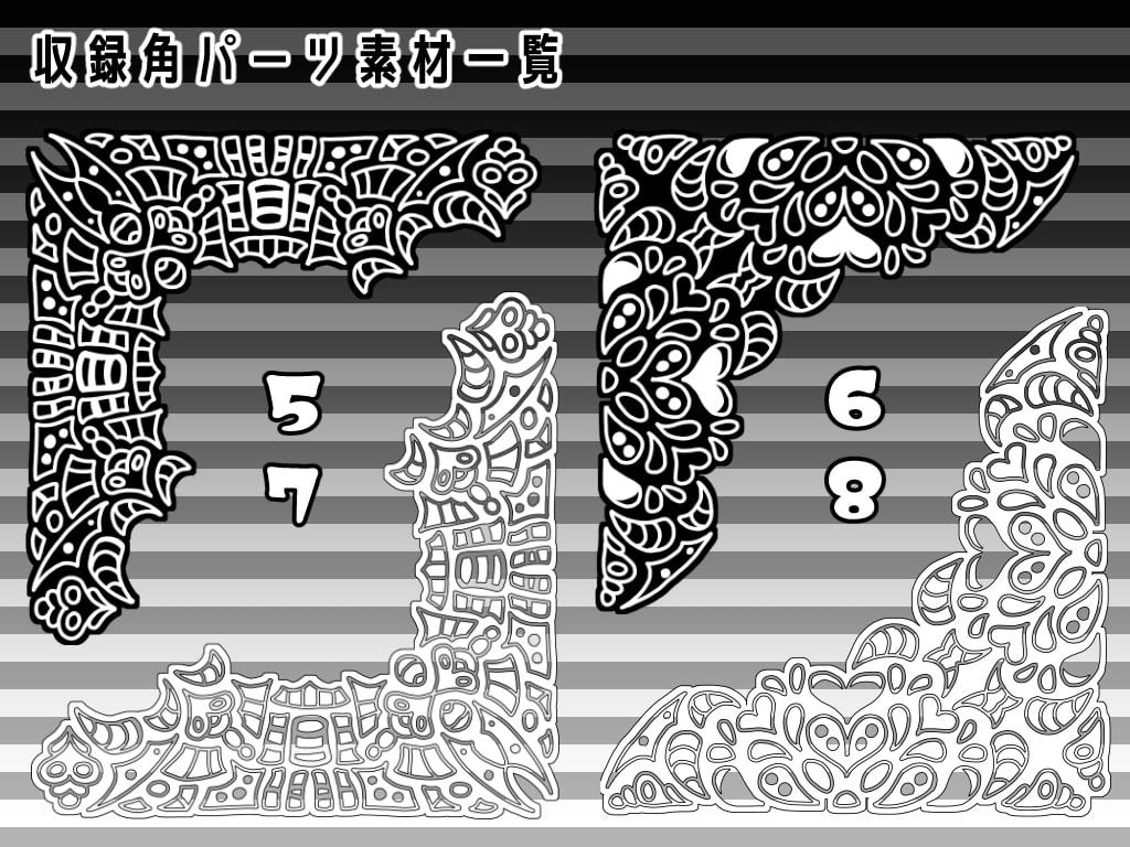 みそおねぎ飾り枠集SP No.009(商品番号:RJ331822)