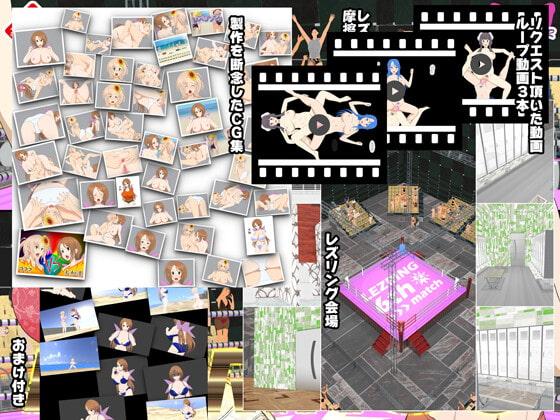レズリング6のサンプル画像3