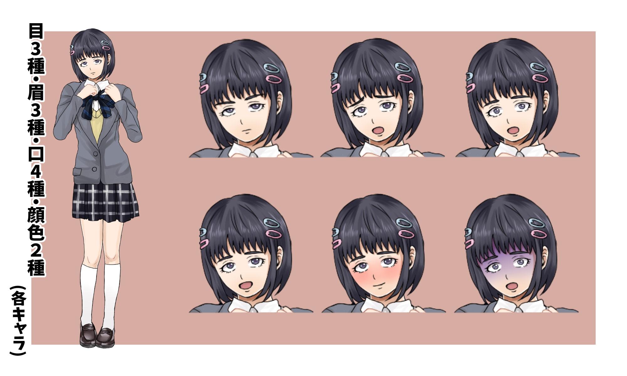 女子高校生立ち絵素材集(商品番号:RJ331890)