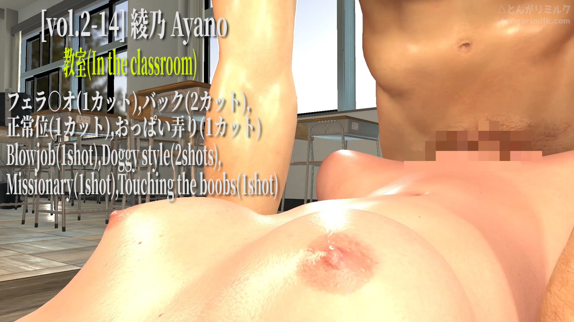 RJ331975 とんがりミルクのムフフ動画15本セット 第2弾 (Set of 15 videos of the Japanese naughty girls, Vol. 2) [20210617]