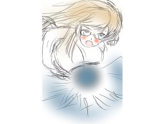 RJ332388 今日も壊れ様☆きょしんちゃん☆ぎりぎり怒られない☆ライブスケッチ集 [20210620]