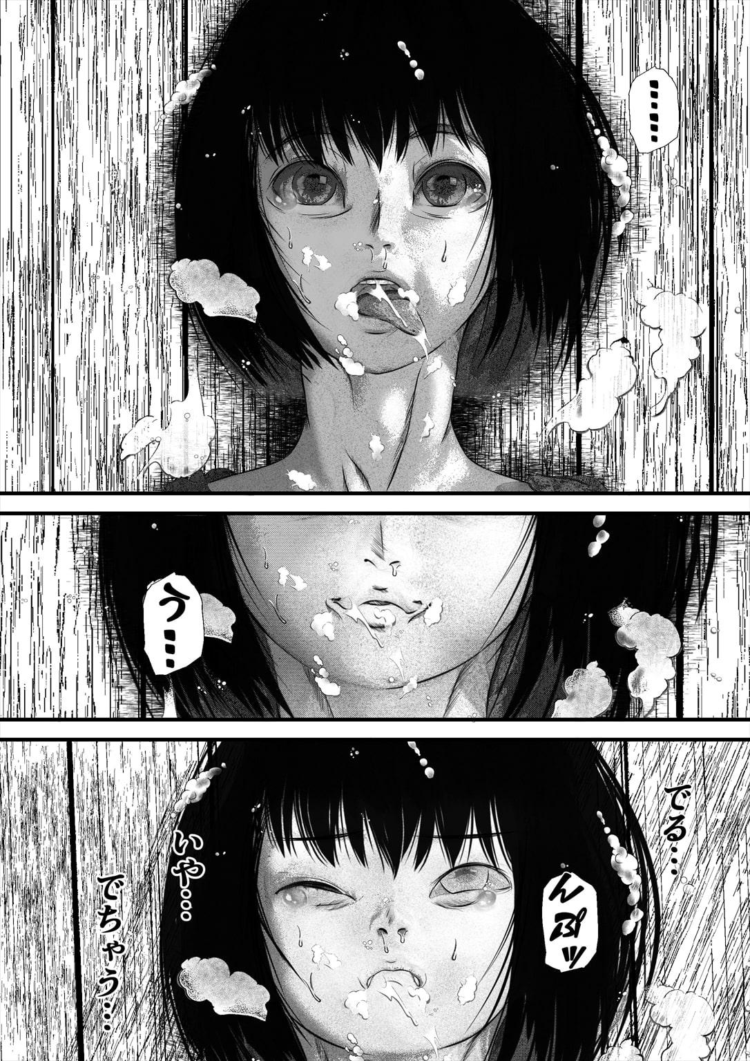ゲップで、いらまちおん!!/comic