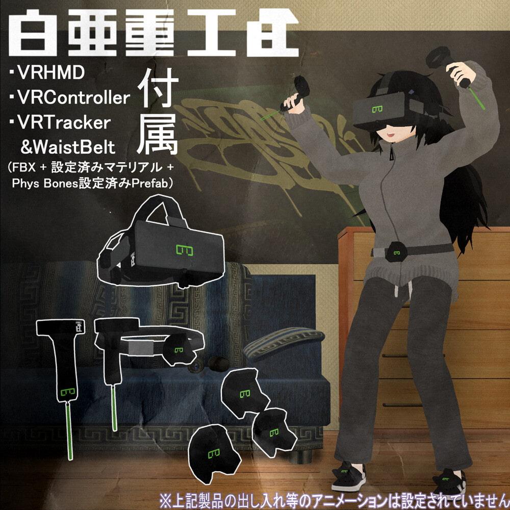オリジナル3Dモデル 『ホトギ アキ』