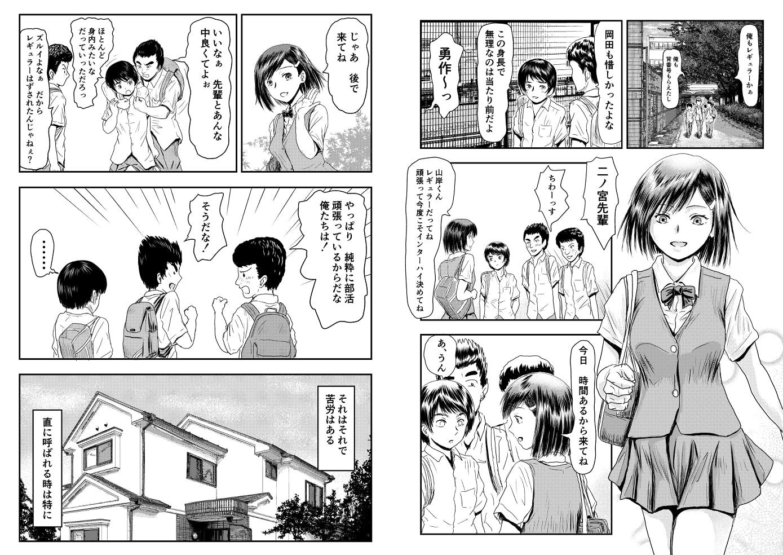 姉ちゃんの実験