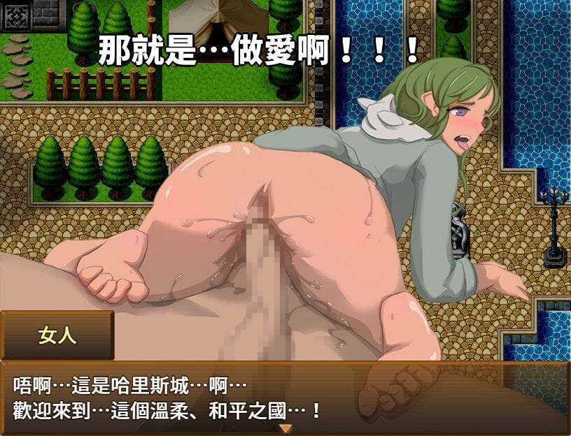NPC姦~逐漸沉淪於幻想世界之中