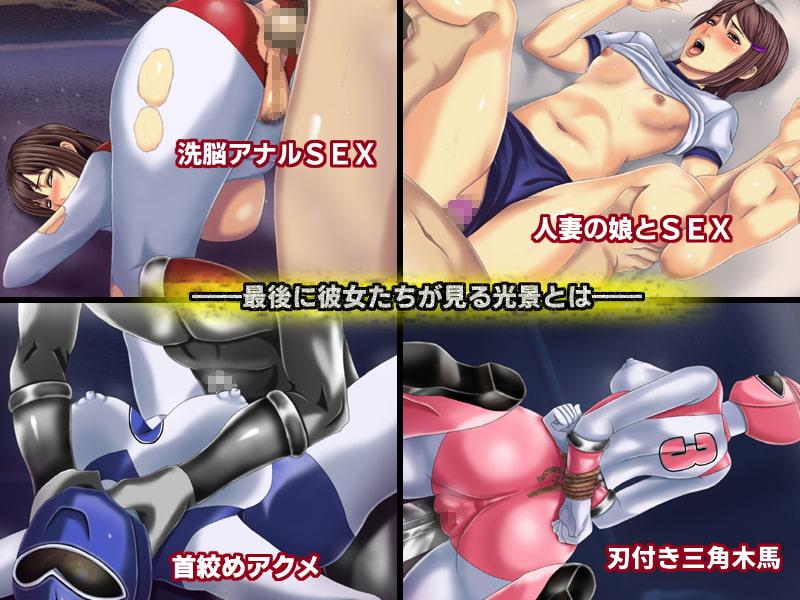 ママさんバレー戦隊ブルンジャー総集編◆描き下ろし付き◆