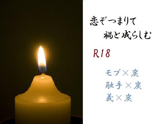 RJ333264 img main