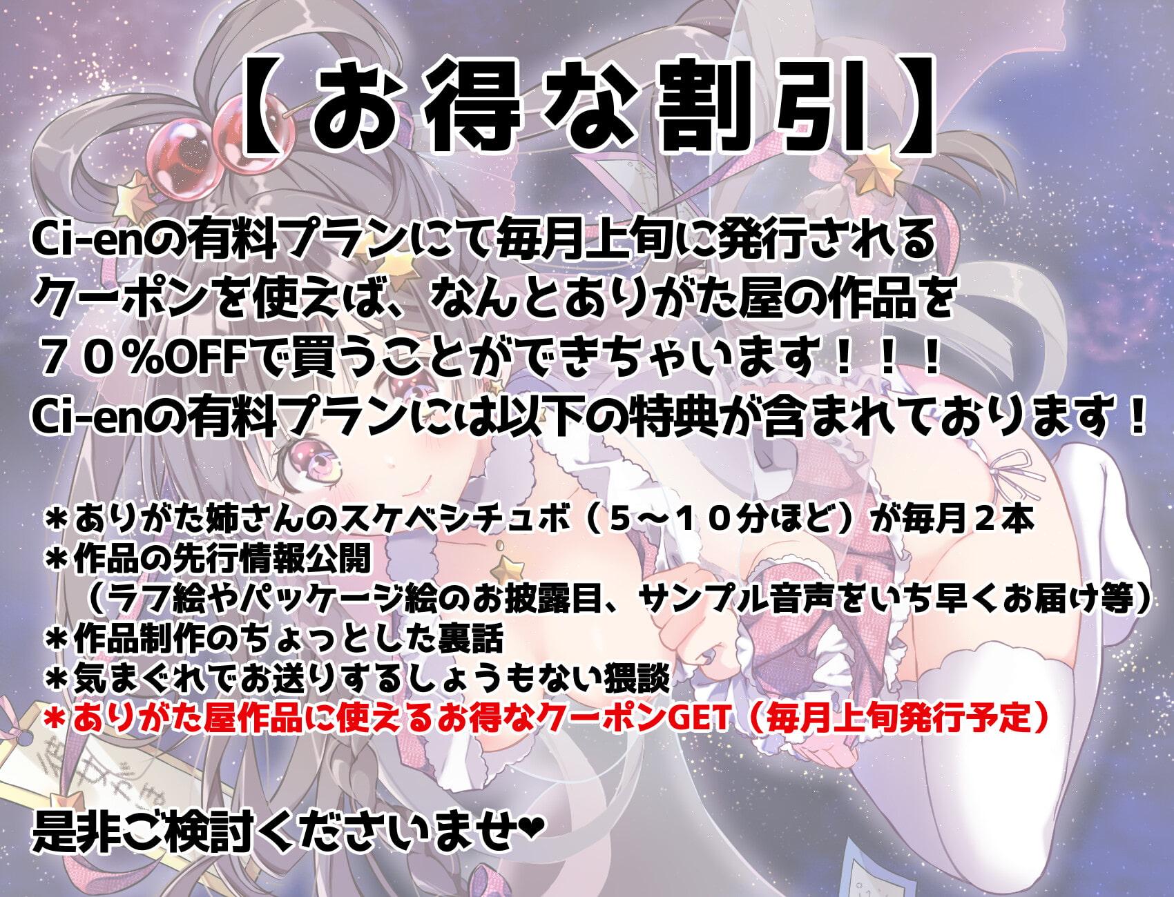 RJ333303 みるきぃがぁる 〜ビッチな織姫とズッコンバッコンする話〜 [20210707]