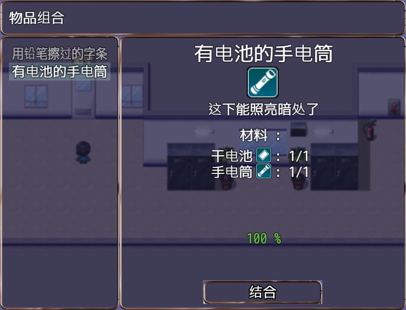 RJ333574 逃离学园 [20210704]