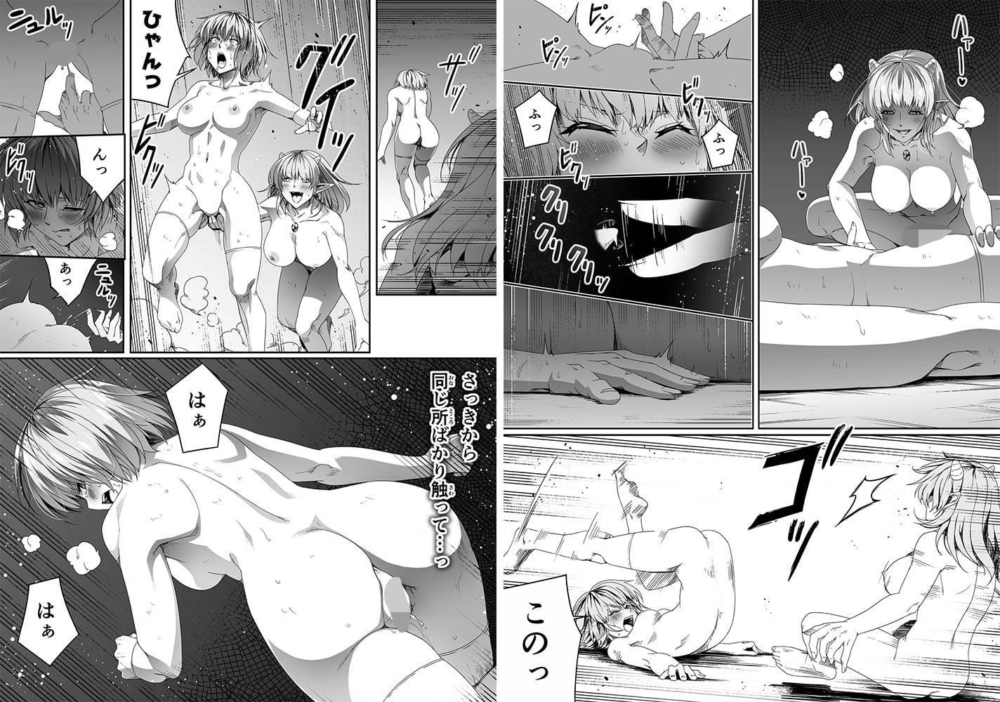 力あるサキュバスは性欲を満たしたいだけ(3)