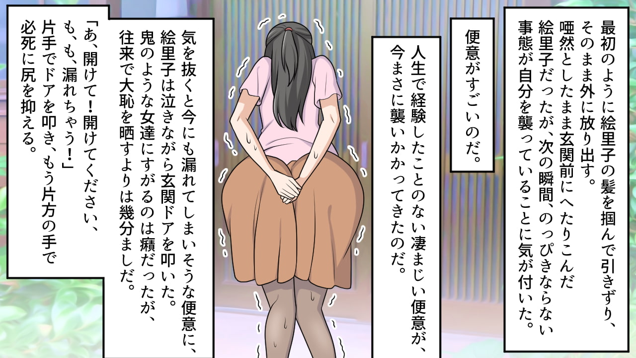 昭和のお仕置き漫画5