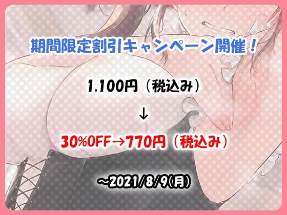 【腋汁100%】ウワキ~uwaki~