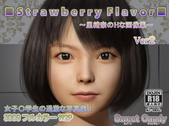 RJ333950 Strawberry Flavor ~里緒奈のHな写真集~ [20210707]