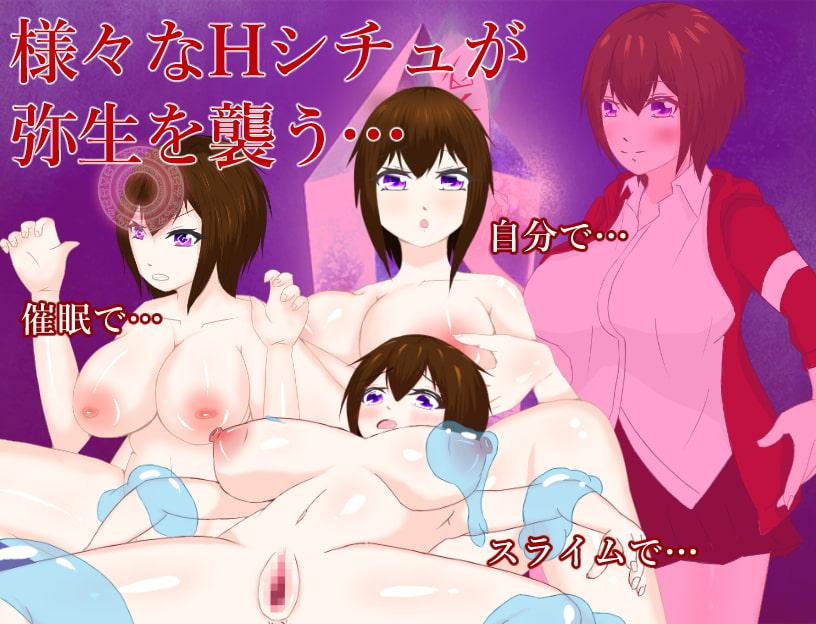 淫妖祓いのヤヨイのサンプル画像2