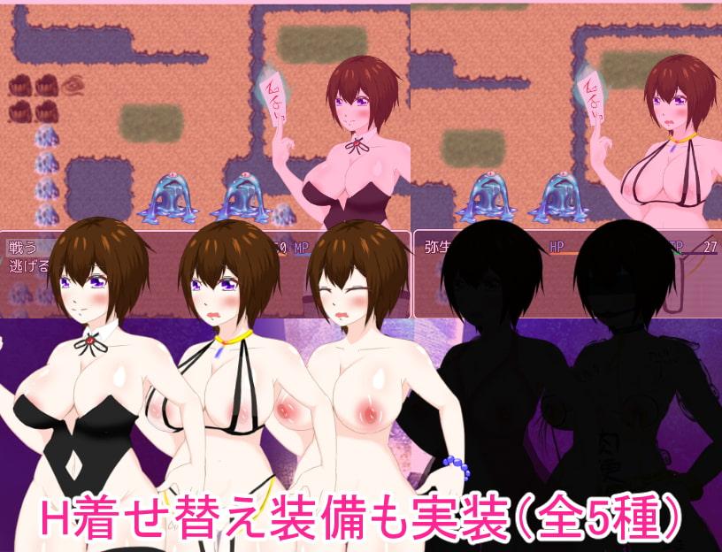 淫妖祓いのヤヨイのサンプル画像4