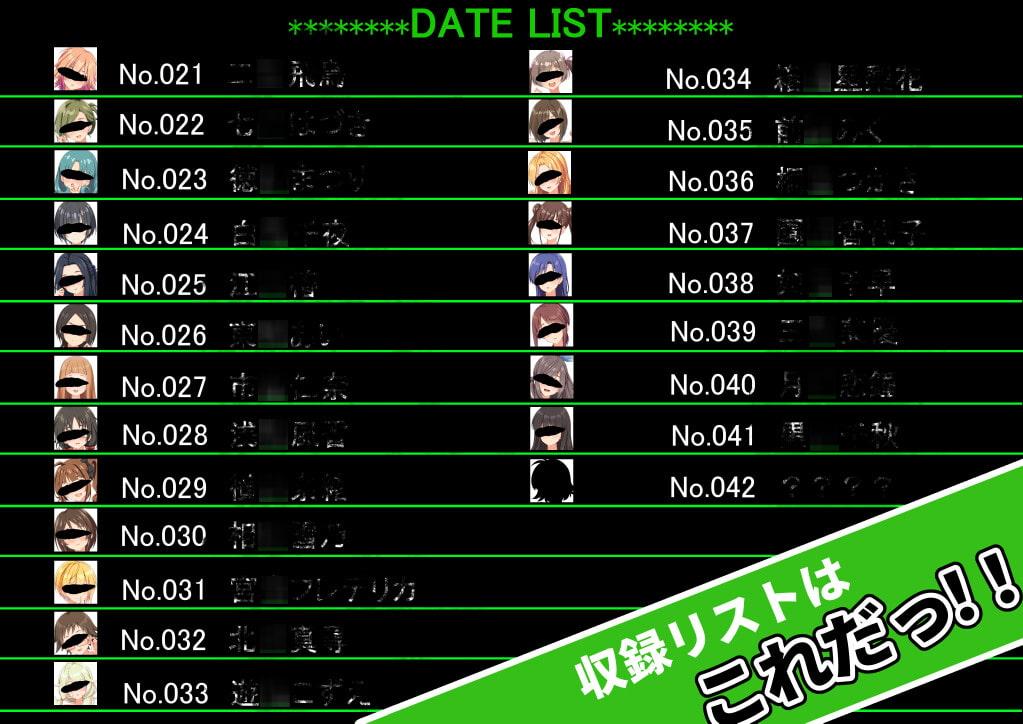 裏アイドル図鑑Vol.02