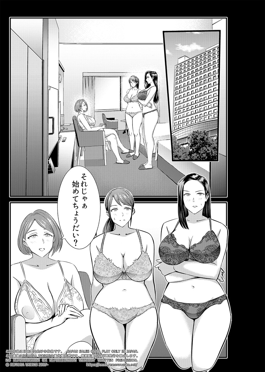 LESFES CO SIDE STORIES リモート・デイズ