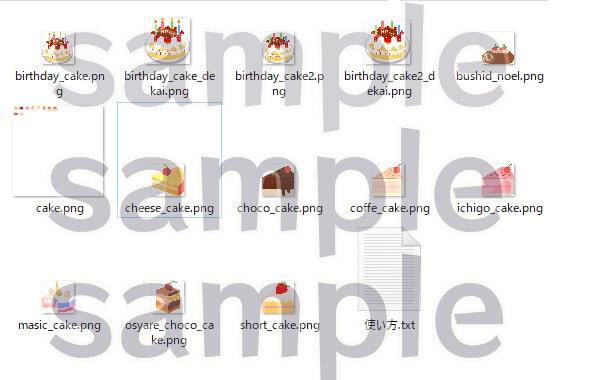 【MV/MZ対応】ケーキのドット絵素材集(そのまま使える)【マップチップ】